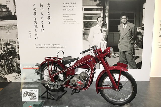 ホンダコレクションホールに展示されているドリームD型