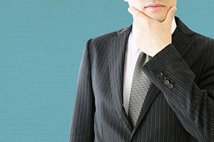90%以上の社長が知らない5S活動の本当のメリット